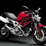 Una Ducati Monster 696, un biglietto per il MotoGP Misano 2011 e il tuo Taft Gel. Tutto vero!