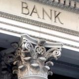 Banca Popolare Pugliese: nel nome di Giorgio Primiceri