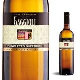 Premiati i vini Gaggioli.