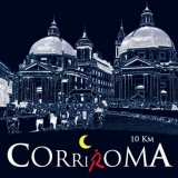 CorriRoma – Corsa notturna capitolina