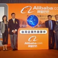 Alibaba: la nuova Google del Far East?