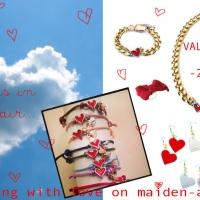 Idee regalo per San Valentino / Valentines Day Ideas