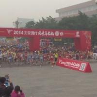 atleticanotizie-Pescatore cinese correrà 100 maratone in 100 giorni