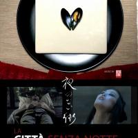 La Città Senza Notte alla 61a edizione del Taormina Film Festival