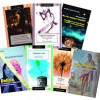 Edizioni Psiconline presenta l'anteprima delle novità editoriali