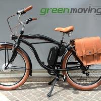 I vantaggi delle bici elettriche