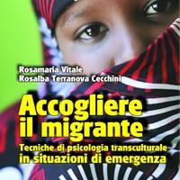 Accogliere il migrante di R. Vitale e R. Terranova Cecchini - Edizioni Psiconline al Festival delle Letterature dell'Adriatico