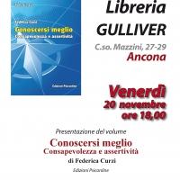 Federica Curzi presenta Conoscersi meglio alla Libreria Gulliver di Ancona