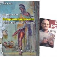 La crisi dell'identità maschile. Intervista a Giorgio Carnevale autore de Ilcinquantaduepercento. I vissuti della sessualità  maschile - Edizioni Psiconline