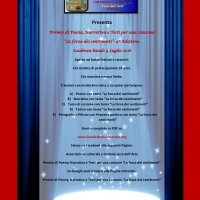 4^ Edizione Premio di Poesia, Narrativa e Testi per una canzone