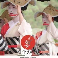 BUNKA NO MATSURI - Festa della cultura giapponese