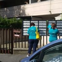 Prevenzione dalla droga a Monterosso di Bergamo