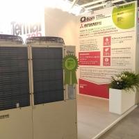 """La pompa di calore Q-ton selezionata tra i vincitori del concorso """"SAIE innovation – verso impatto zero"""""""