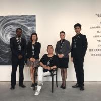 Artbank Chinese Artists