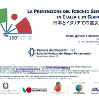 LA PREVENZIONE DEL RISCHIO SISMICO IN ITALIA E IN GIAPPONE