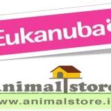 Cibo per cuccioli eukanuba