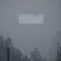 Cina ordina a uffici meteo locali di non emanare più allerta smog
