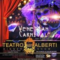 VENETIAN CARNIVAL PARTY al Teatro Alberti