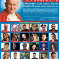 Riconoscimento Giovanni Paolo II: il programma della sesta edizione