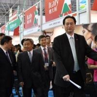 Un ponte tra imprese italiane e Cina:  concrete opportunità di business alla fiera internazionale MSR Expo