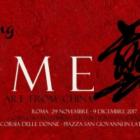 Flowing Time – new media art from China: Tra innovazione e tradizione, l'arte cinese in mostra a Roma.