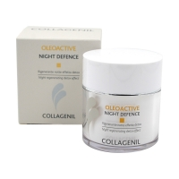 Easyfarma presenta la NOVITÀ: Collagenil NIGHT DEFENCE