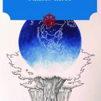 """Edizioni Leucotea annuncia l'uscita in formato EBOOK del libro di Filippo Lubrano """"Radici aeree"""""""