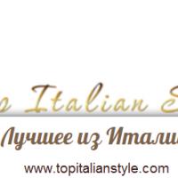 Topitalianstyle.com per il brand marketing delle aziende italiane di fashion nei mercati russi