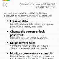 HeroRat, la nuova famiglia di malware per Android che si diffonde tramite Telegram