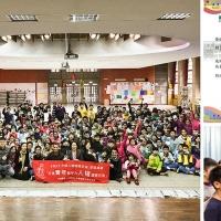 Gioventù per i Diritti Umani informa gli studenti di Taiwan sulla Dichiarazione Universale dei Diritti dell'Uomo