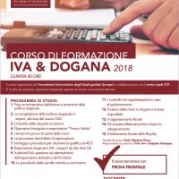 Accademia degli studi giuridici europei: Corso Iva e Dogana