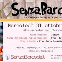 #6SenzaBarcode, comincia domani la Rassegna Letteraria per autori emergenti