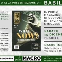 Il 15 dicembre al MACRO, dibattito sul futuro di Arabia Saudita e Medio Oriente