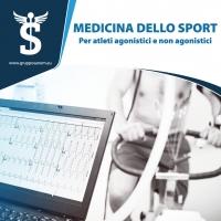 Check up Roma – prevenzione e diagnosi Gruppo Sanem