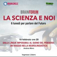La Scienza e Noi, Lunedì 18 febbraio secondo appuntamento