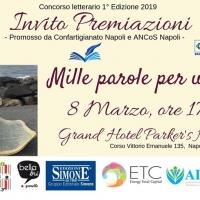 Premiazione del concorso «Mille Parole per una Foto» indetto da Confartigianato Napoli e ANCoS Napoli
