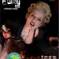 Annunciata la I edizione dell'Asylum Fantastic Fest