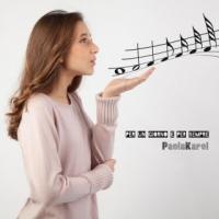 """PAOLA KAROL """"PER UN GIORNO E PER SEMPRE"""" è il singolo d'esordio della bambina talento prodigio di Caltagirone"""