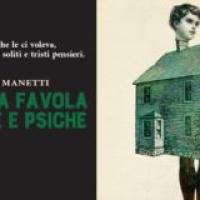 La nuova favola di Amore e Psiche di Liliana Manetti al Mondo dell'Arte di Roma