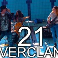 Release ufficiale per Frames: fuori l'attesissimo album degli Overclank!