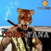"""Tiger Dek in radio e nei digital store con il nuovo singolo """"Uomo tana"""""""