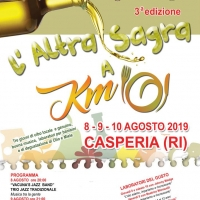 Casperia: L'altra sagra km Zero dal 8 – 9 – 10 Agosto !!!