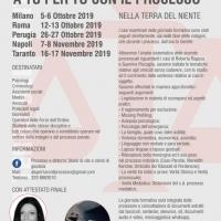 """""""A TU PER TU CON IL PROCESSO"""": Evento Formativo """"Nella Terra Del Niente"""" Con L'Avv.To Nicodemo Gentile"""