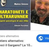 Conosci il Gargano? La 100 km nel Gargano si svolgerà sabato 28 settembre 2019