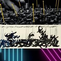 La desiderabilità del segno a Milano: brand design, calligrafia e agopuntura urbana