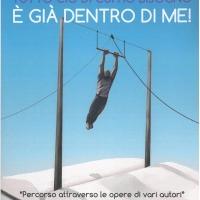 """Claudio Maria Cherubini presenta il saggio """"Tutto ciò di cui ho bisogno è già dentro di me"""""""