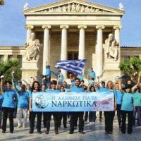 La guerra di Atene contro la droga