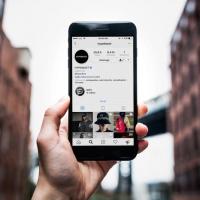 Nuove funzionalità di Instagram, inizio 2020.