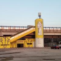 -Brusciano: Stazione EAV dedicata a Sant'Antonio e alla Festa dei Gigli. (Scritto da Antonio Castaldo)