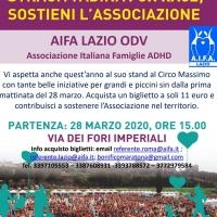 Anche l'Associazione Occhio dell'Arte APS sostiene la causa dell'AIFA Lazio Odv